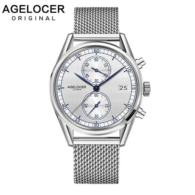 Unique Agelcoer swiss brand army tactical watches Men bracelet watch mesh Band Quartz watch mens Reloj Mujer erkek kol saati