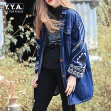 Spring Fashion Womens Punk Denim Jacket Top Brand Long Coats Outwear Female Embroidery Free Loose Fit