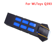 Eboyu (TM) запасной Запчасти 7.4 В 2000 мАч 30c lipo Батарея для WLtoys q393 q393a q393b q393c q393e Мультикоптер Дрон
