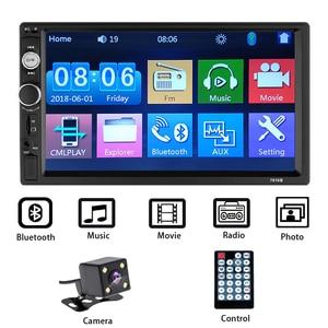 """Image 5 - 2 Din รถวิทยุ Autoradio 7 """"เครื่องเล่นมัลติมีเดีย HD 2DIN Touch Screen เสียงอัตโนมัติรถสเตอริโอ MP5 บลูทูธ Android รถเสียง"""
