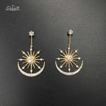 Ciliy 2019 New High Quality Hot Design AAA Zircon Golden For Women Fashion Luxury Jewelry Rice Word Stud Earrings Rice Word(China)