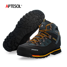 Men Hiking Shoes Winter Waterproof Sneakers for Men High Quality Leather Outdoor Sport Climb Mountain Shoes for Trekking Hunting