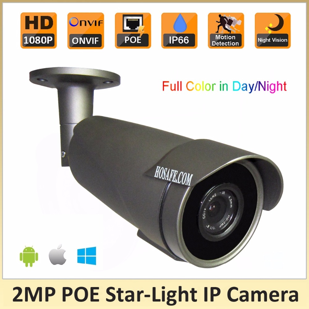 HOSAFE X2MSL1 1080P StarLight IP Camera w/ Color Picture in Day & Night Waterproof Motion Detection and Email Alert in situ detection of dna damage methods and protocols