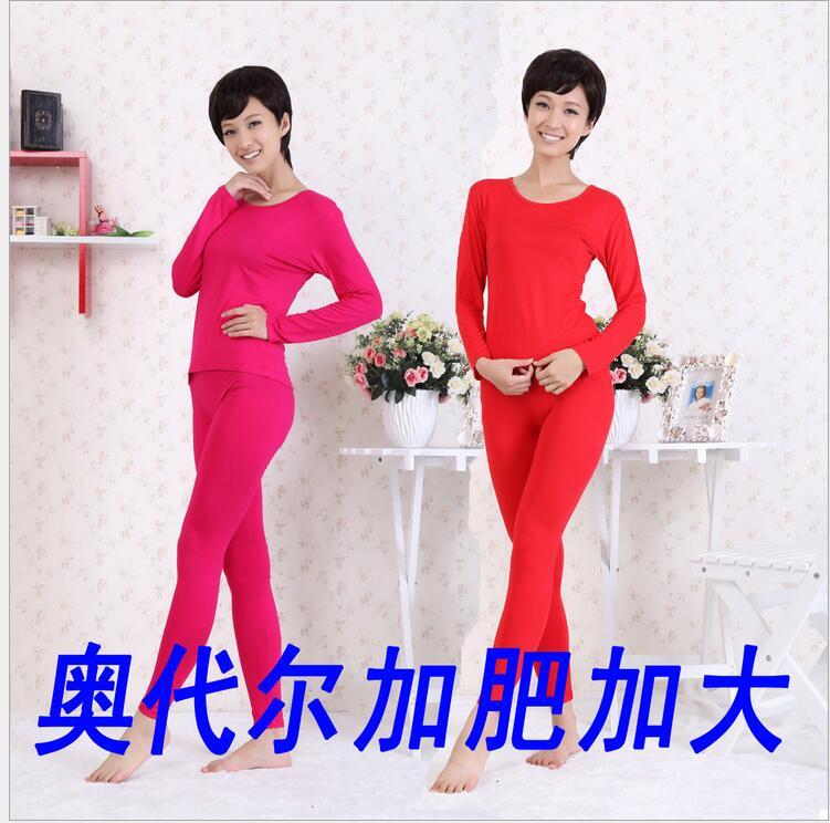 New Arrival Hihg Qualtiyu Autumn Winter High Elastic Mr Dyer Long Johns Super Large Comfortable Women Underwear Plus Size XL-4XL