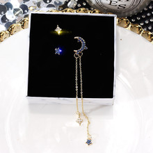 Korean Handmade Silver Needle Anti-allergy Star Moon Tassel Rhinestone Drop Dangle Earrings Fashion Jewelry-BYD5 недорого
