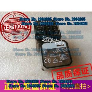 Цена RM702024