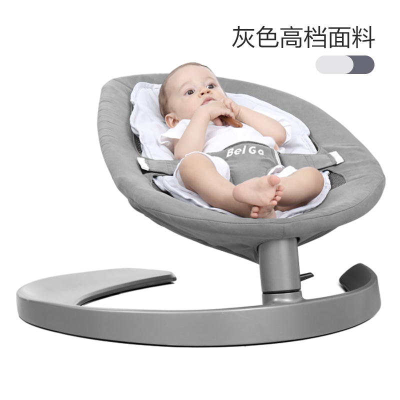 Baby Rocking Chair Dual-use Newborn Cradle Bed Baby Child Comfort Recliner  Sleep  Baby Artifact