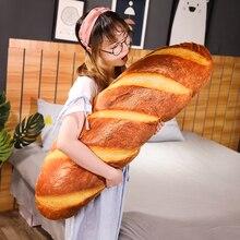 Длинное масло, хлеб, мясо, нить, кунжут, пицца, бифштекс, подушки, еда, плюшевая подушка, имитация закусок, украшение, спинка, подушка