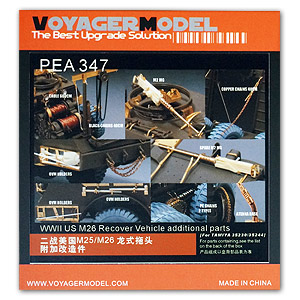 KNL HOBBY Voyager Model PEA347 US M25 / M26 dragon & rdquo; heavy-duty tractor with additional modification of metal etching