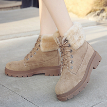 hot deal buy winter shoes women flat heel boots fashion keep warm women's snow boots women snow boots women shoes warm fur plush insole shoes
