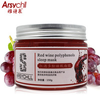Sleep Mask Replenishment Genuine Wine Antioxidant Cured Yellow Skin Care Cosmetics Wholesale Disposable Mask
