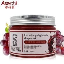 ARSYCHLL Red Wine Polyphenols Sleep Face Mask Antioxidant Whitening Anti Aging Wrinkles Moisturizing Facial Mask Acne Skin Care