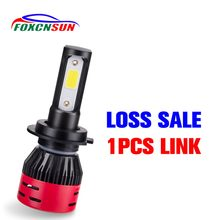 Foxcnsun 1PCS Send a gift link H4 LED H7 H1 H3 H8 H9 H11 9005 9006 9012 Mini Car Headlight Bulb Hi Lo Beam H4 8000LM 72W 6500K(China)
