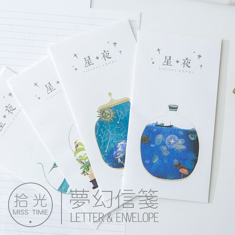 3pcs/lot Starry night envelope stationery writing paper stationery ...
