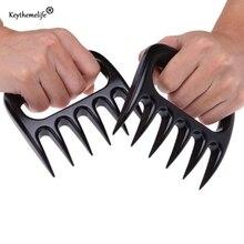 Keythemelife 2 шт./партия черное мясо измельчитель-когти вилки-лапы легко чистить usebarbecue Кухня инструмент подарок для мамы Быстрая DA