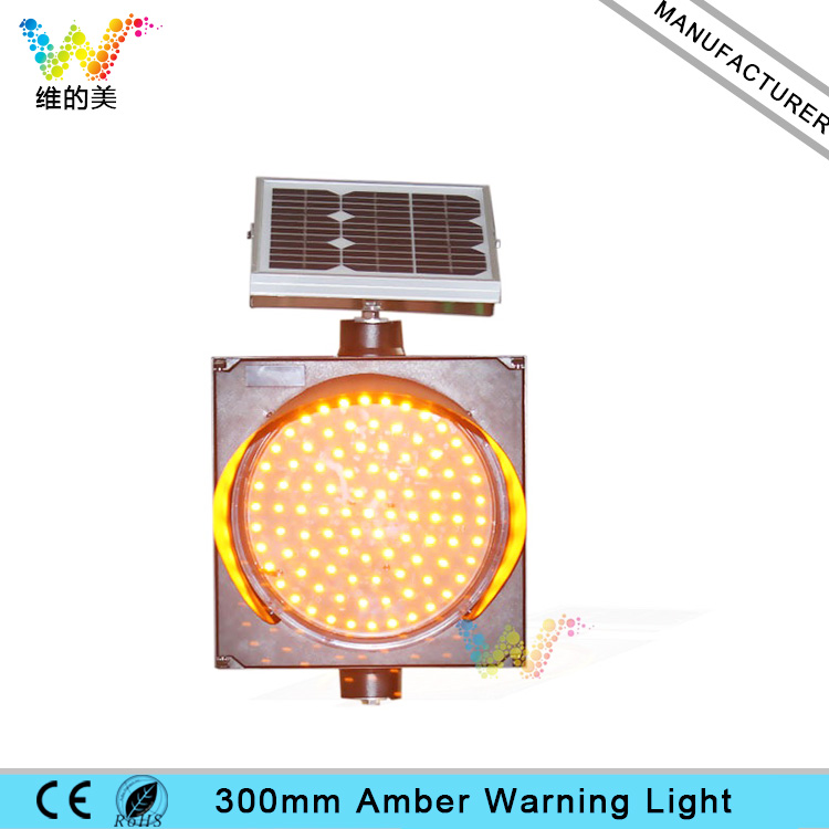 Factory Direct Sale Traffic Light 12 Inch Solar LED Amber Flashing Warning Light Road Blinker