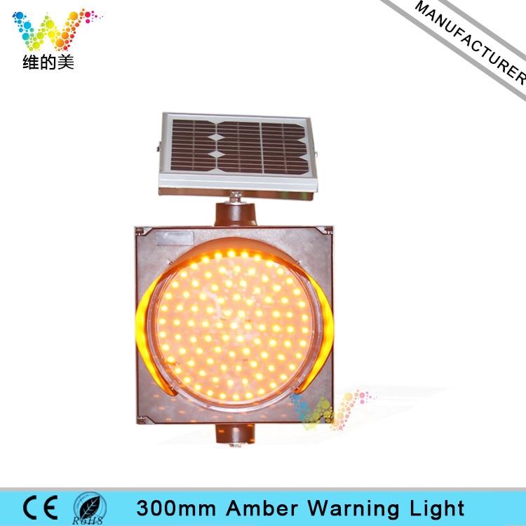 Factory Direct Sale Traffic Light 12 Inch Solar LED Amber Flashing Warning Light Road Blinker
