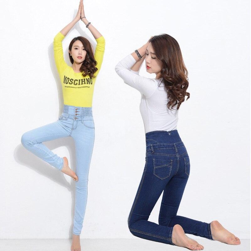 08e05879507f9 6 Jeans EXTRA larges pour femmes taille haute élastique Skinny Denim Long  crayon pantalon femme Jeans Camisa Feminina dame gros pantalon dans Jeans de  Mode ...