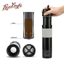 300ml Coffee Cup Stainless Steel Coffee Powder Seive Portable Manual Filter Cup PP Coffee Machine Water Cup цена и фото