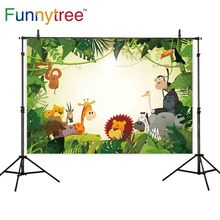Funnytree photography photo backdrop Jungle cartoon wild safari animal forest baby shower children party background for birthday
