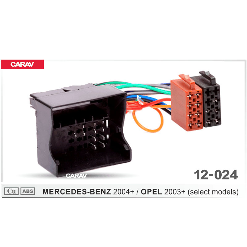 [GJFJ_338]  CT20VX01 Vauxhall Vectra 2004> Car Stereo Radio ISO Wiring Harness Adapter  archives.statelegals.staradvertiser.com | Information About Car Radio Iso Wiring Harness Adapters |  | View Archived Notices