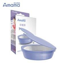 Детская пищевая машина Amama ручные детские пищевые комбинаты для клубники фрукты и овощи infantil feedkid еда машина для добавок B2603