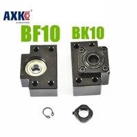 AXK BK10 BF10 Set 1 Pc Of BK10 And 1 Pc BF10 For SFU1204 Ball Screw