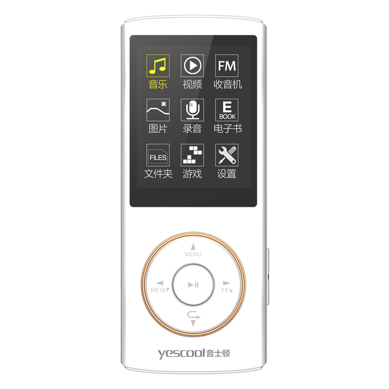Yescool X1 8GB Professional Portable Digital Voice sound Recorder Dictaphone FM Radio E-Book HIFI MP3 Picture video player White