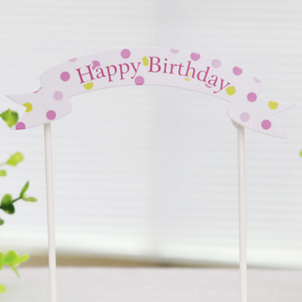 Pleasant Child Birthday Party Supplies Cupcake Cake Topper Cake Flags Happy Birthday Cards Printable Opercafe Filternl
