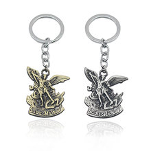 Trendy Vintage Bible Archangel Saint Michael Pendant Keychains St.Michael Keychain Archangel Angel Wings Jesus Key Chain Holder(China)