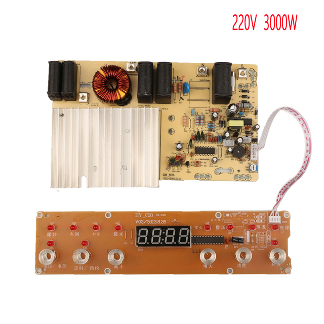 3000w 220v Circuit Board Pcb With Coil Electromagnetic Heating Control Panel For Induction