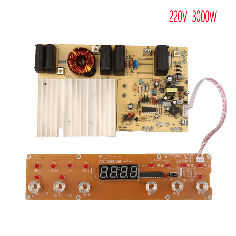 3000W 220V circuit board PCB with Coil Electromagnetic Heating Control Panel for induction cooker GW-40B GW-C08 original c08 ua5000 hwtf sf31epe
