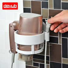 Dehub Hair Dryer Holder Wall Mount Suction Cup For Bathroom Accessories