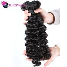 Silk Swan Peruvian Deep Wave Human Hair 3 Bundles With Lace Closure 100% Remy Hair with Closure Middle and Free Part Two Option(China)