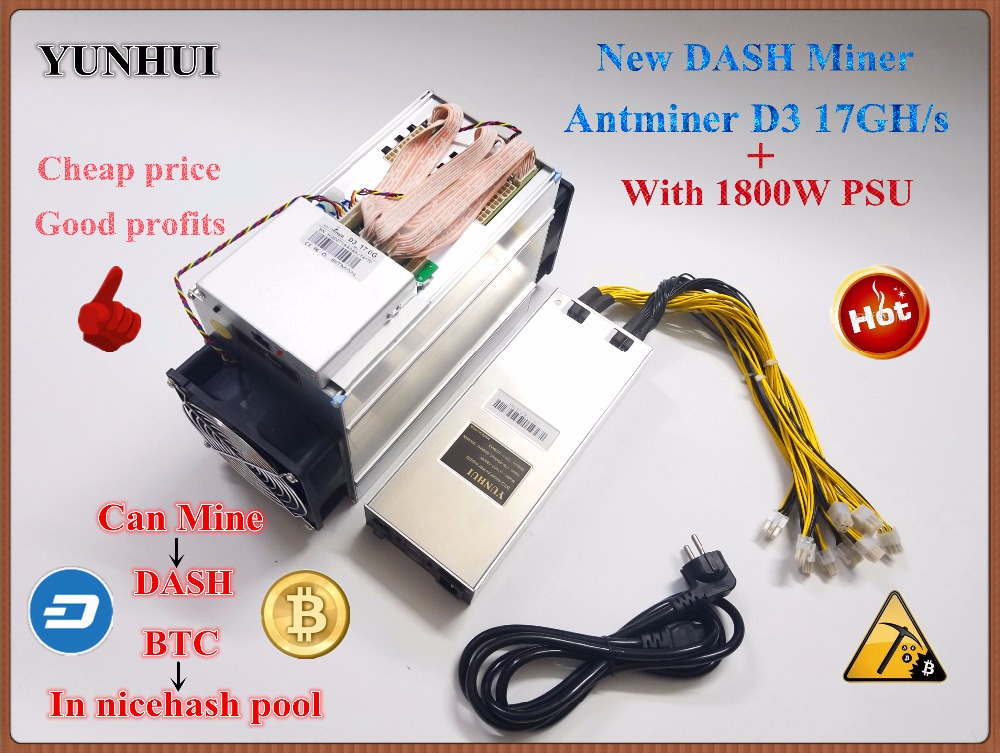 YUNHUI NEW DASH MINER ANTMINER D3 17GH/s 1200W ( with power supply ) BITMAIN X11 dash mining machine can miner BTC on nicehash