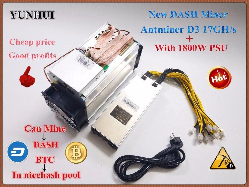 YUNHUI NOUVEAU DASH MINEUR ANTMINER D3 17GH/s 1200 w (avec alimentation) BITMAIN X11 dash minière machine peut mineur BTC sur nicehash