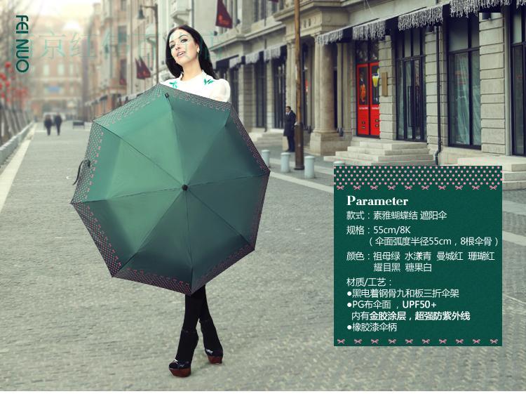 2019 패션 브랜드 우산 비 여성 접는 Paraplu 녹색 Parapluie 팜므