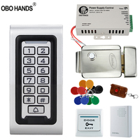 IP68 Waterproof Access Control System Kit 125KHz RFID Keypad Card Reader + Electric Lock +Door Exit Switch Power Supply Outdoor