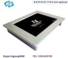 8 4 FANLESS Industrial Touch Screen Panel font b PC b font font b All b
