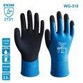 Wonder Grip WG-318 Универсальные перчатки с защитой от порезов Защитные Водонепроницаемые перчатки с эмульсией для сада новое поступление