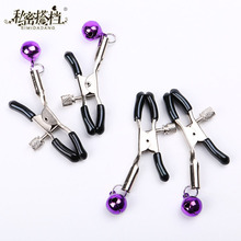1 Pair Breast Clips Metal Sexy Breast Nipple Clamps Small Bell Adult Game Fetish Flirting Teasing Sex Toys for Couples nipple clamps metal fluff fetish sex toys nipples clips adult games for couples erotic toys nipple clips for couple game