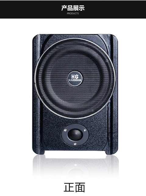 Active Car Subwoofer Super Power 12V Sub Bass Woofer Car Under Seat Slim Sub woofer With Amplifier Audio Car Tweeter