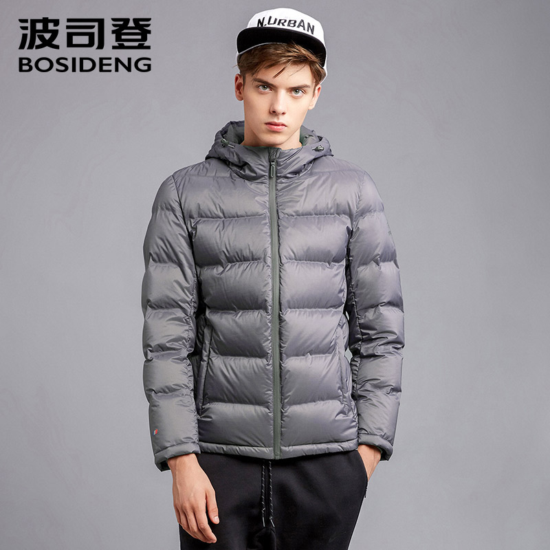 1f14b66ab BOSIDENG new men duck down jacket men down coat warm hoodie coat thick  outwear light high quality B1601139