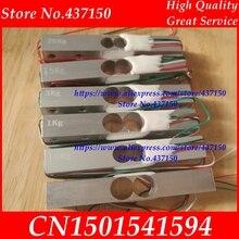 Датчик веса взвешивание тензодатчик датчик давления датчик нагрузки датчик для электронных весов 1кг 2кг 3кг 5кг 10кг для детей до 20 кг по самой низкой цене, HX711 модуль