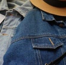 Vintage Oversize Loose Female Jeans Jacket