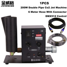 Free Shipping Double Tube CO2 Jet Machine DMX With 6m Hose Double Pipe Stage CO2 Jet Column Smoke Machine Gun(China)