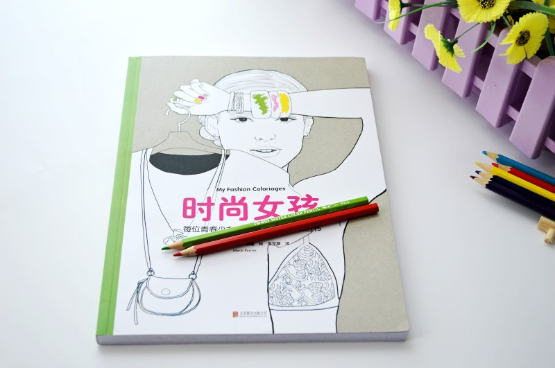 Aliexpress Com Buy Fashion Girl Coloring Book For Adults