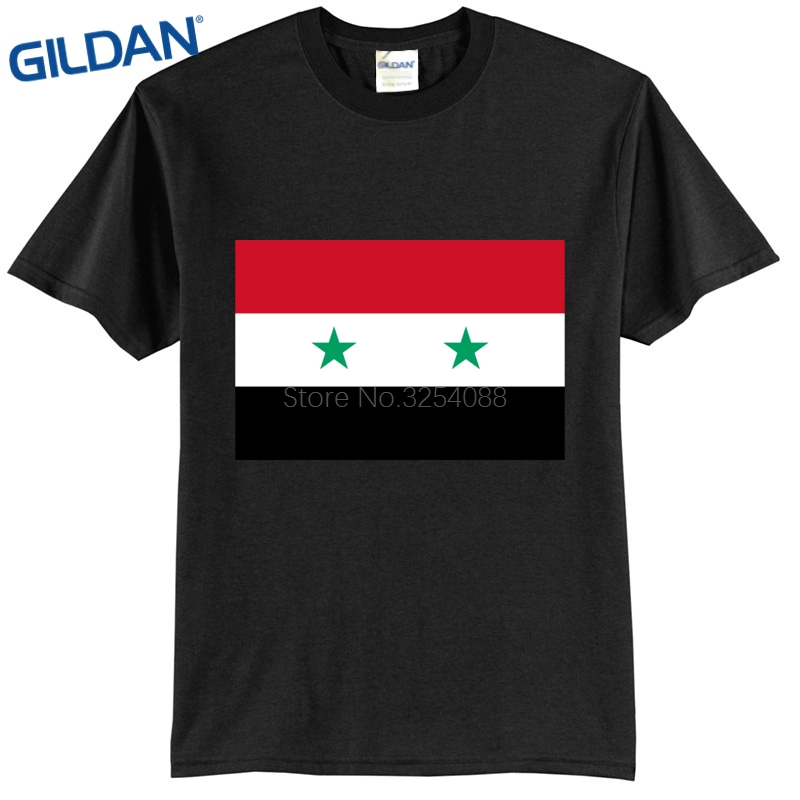 Design Your Own Shirts Online: Gray Style SYRIAN Syria Syr Flag Letter Design Your Own