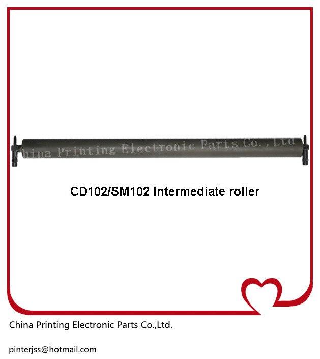 used heidelberg CD102 and SM102 Intermediate roller 41.010.417F original and second-hand heidelberg sm102 printing parts intermediate roller bracket