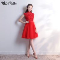 PotN Patio Vintage High Neck Lace Tulle Red Bridesmaid Dress With Short Cap Sleeves Wedding Party